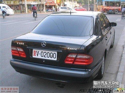中国车牌号的识别 houwei20100810的博客图片