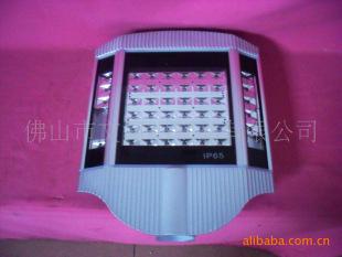新型节能LED路灯头.室外照明LED灯具及各种LED灯饰配套产品