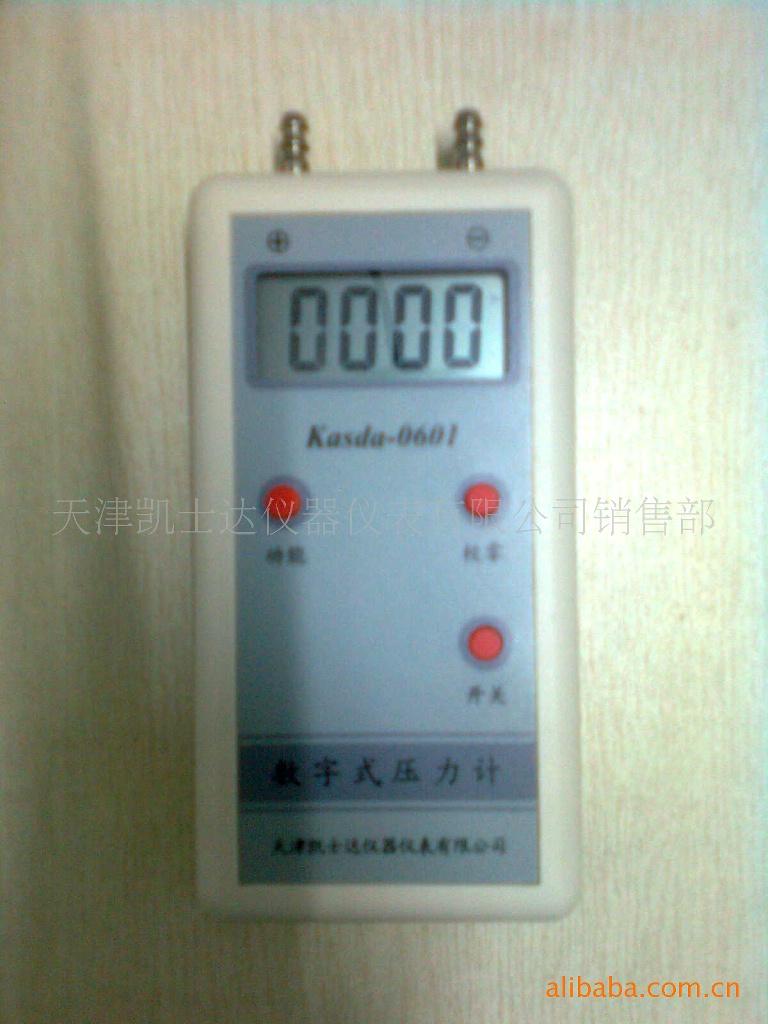 压力计 K0602手持式数字微压计 天津手持式数字压力计 压...