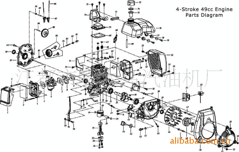 Kawasaki Engine Coil in addition Briggs Electric Start Diagram moreover 1957 Mercury Outboard Electrical Diagram also Briggs Stratton Wiring Diagram likewise John Deere Electric Fuel Pump. on onan engine ignition parts diagram in addition yamaha wiring
