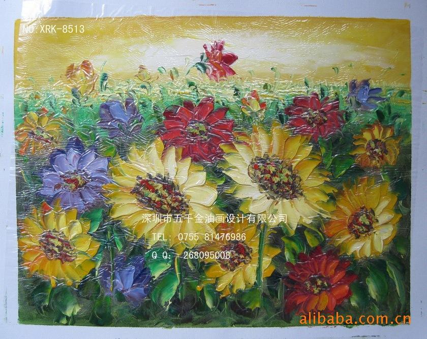 向日葵油画 创意油画 厚油刀画 手绘油画 花卉油画