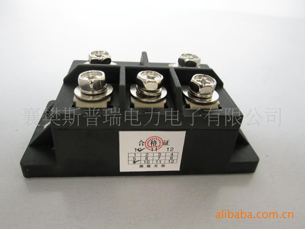 大量供应MDS250A-2000V整流模块,可控硅模块系列