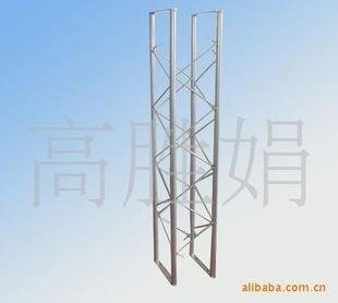 供应♀展览器材- 桁架-高胜娟