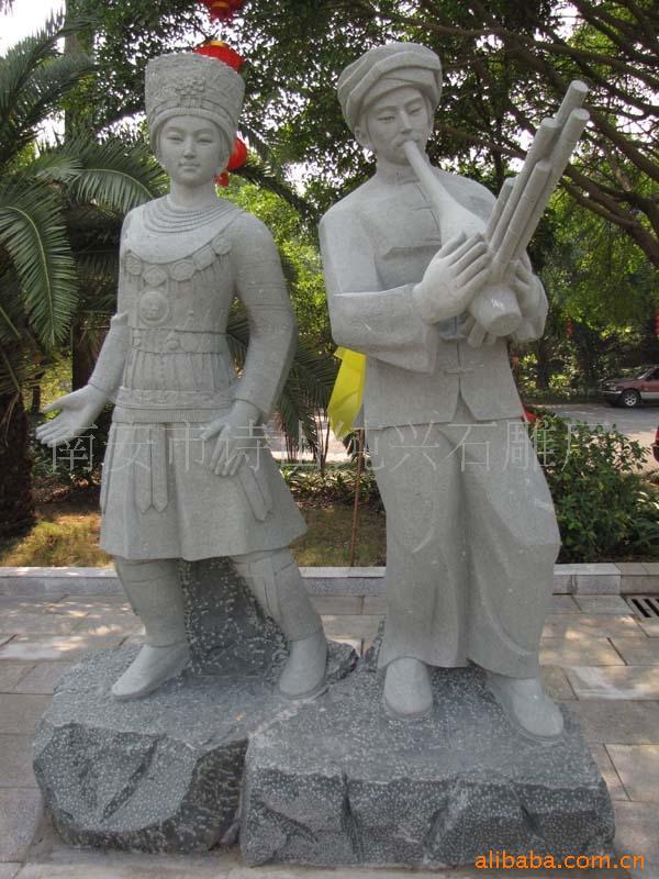 供应人物雕塑 少数民族雕相 青石 现代雕塑