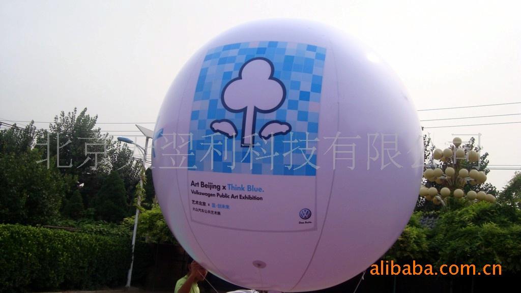 供应氢气球,氦气球,普通空气球,根据客户的需求定做