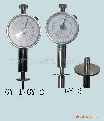 供应艾德堡GY-1水果硬度计(又称果品硬度计)