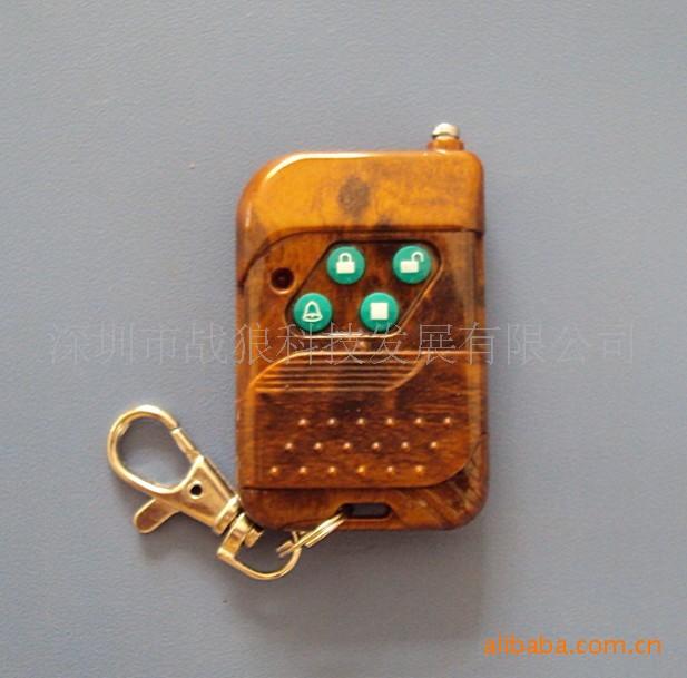 遥控电灯开关 供应遥控开关 智能遥控家用电灯开关 阿里巴巴