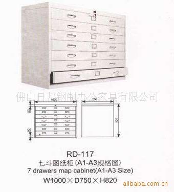 图纸柜/图纸文件柜/图纸资料柜/五层图纸柜/底图图纸气保焊图片