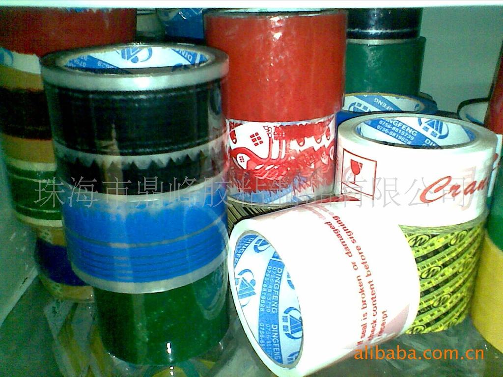 单色印刷封箱胶、彩色胶带厂家直销