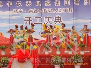 南京公关礼仪公司 南京礼仪小姐提供 南京礼仪模特公司