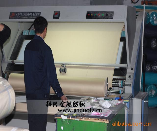 韩国绒面料出厂检验