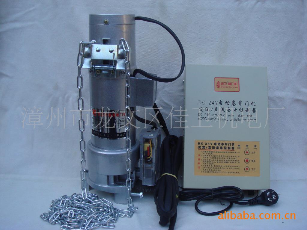 漳州电动卷闸门电机_卷闸门漳州卷闸门电机电动卷门机DJM6001