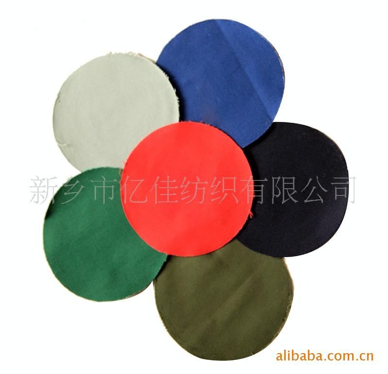 供应:全棉阻燃面料 全棉阻燃布 防火布 耐火布 厂家生产定做
