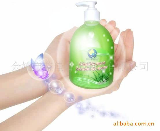 提供洗手液OEM加工 (hand soap)