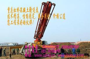 出租37米中联混凝土泵车  排量大速度快