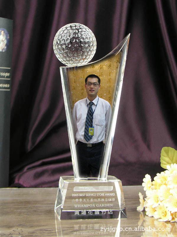 【厂家】水晶奖杯\高尔夫球水晶奖杯\琉璃水晶奖杯