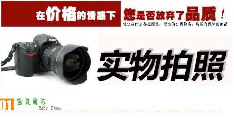 厂家直销LEICA D5 激光测距仪 视频显示200米 角度测量/3年