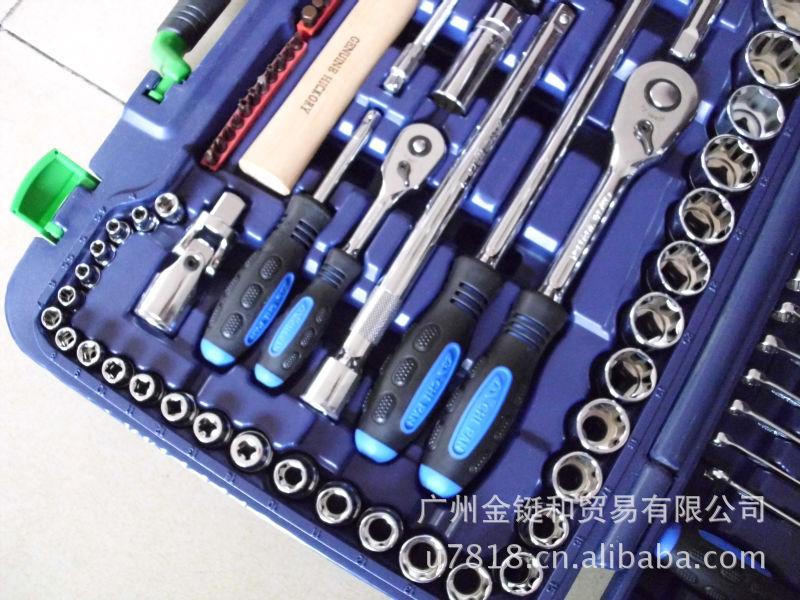 101PCS 汽修 套筒 扳手 工具组汽保工具 汽修 工具