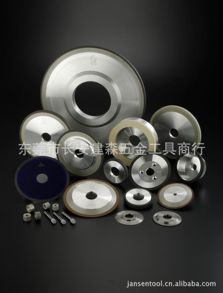 (生产)台湾GWD电镀/树脂合金砂轮、钨钢砂轮、晶片/玻璃