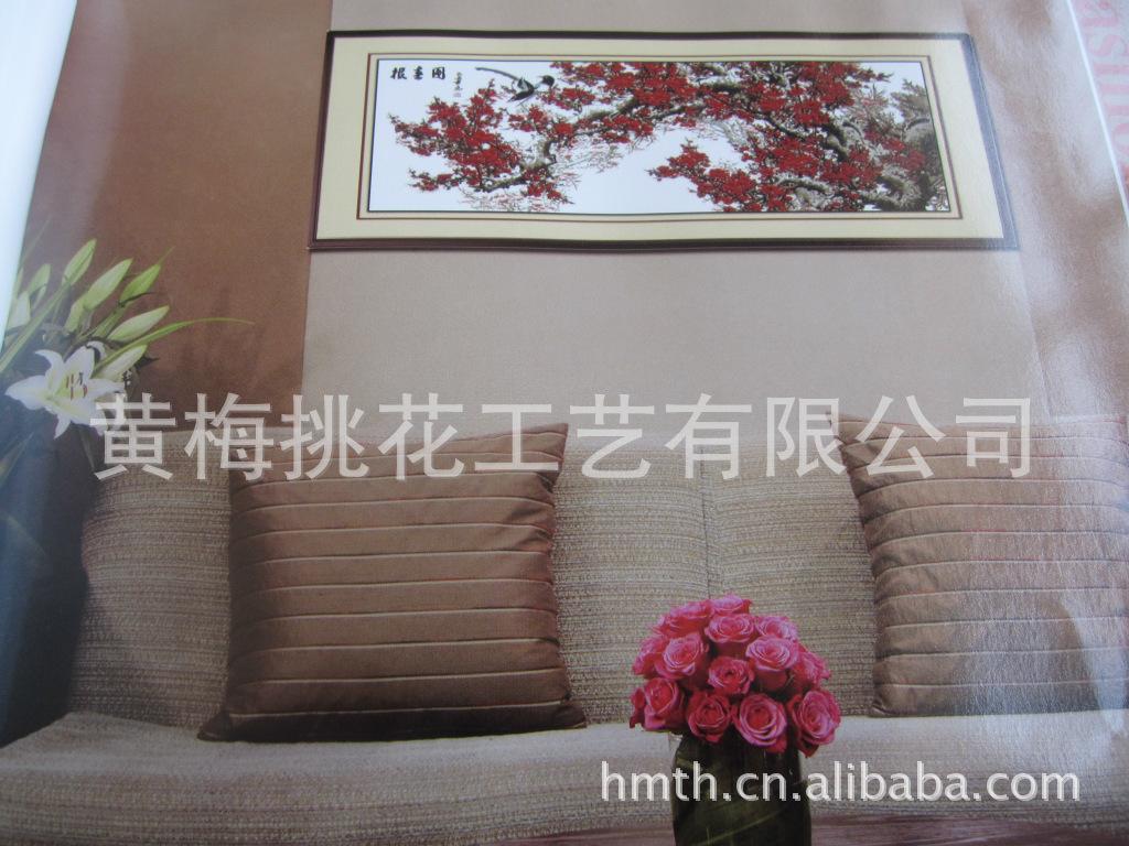 厂家供应十字绣CMC十字绣咏梅图十字绣中国第一品牌十字绣