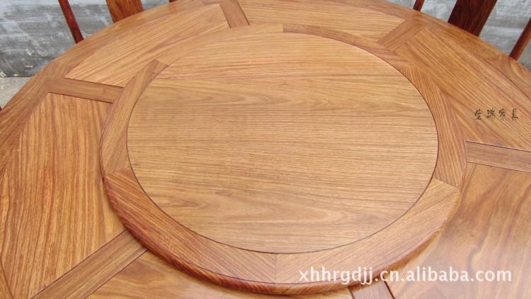 宏瑞 中式仿古典家具 实木 红木非洲黄花梨圆餐