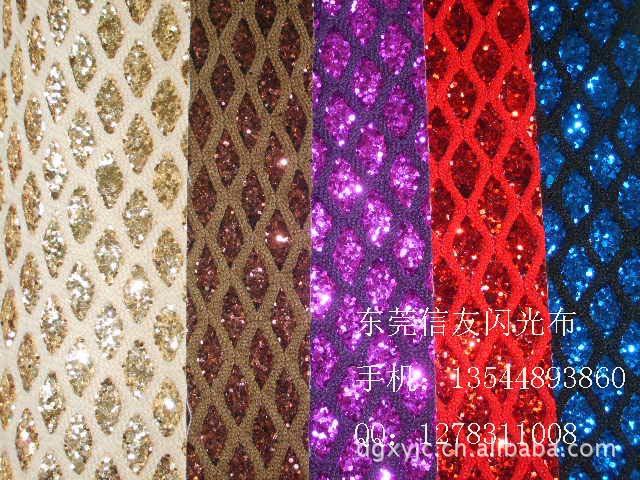 墙纸 壁纸 特殊反光墙布壁布亮片彩网壁布墙纸 墙纸 壁纸尽在阿里巴巴