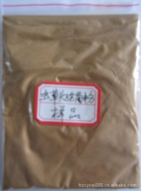 发酵虫草菌粉(代替抗生素)