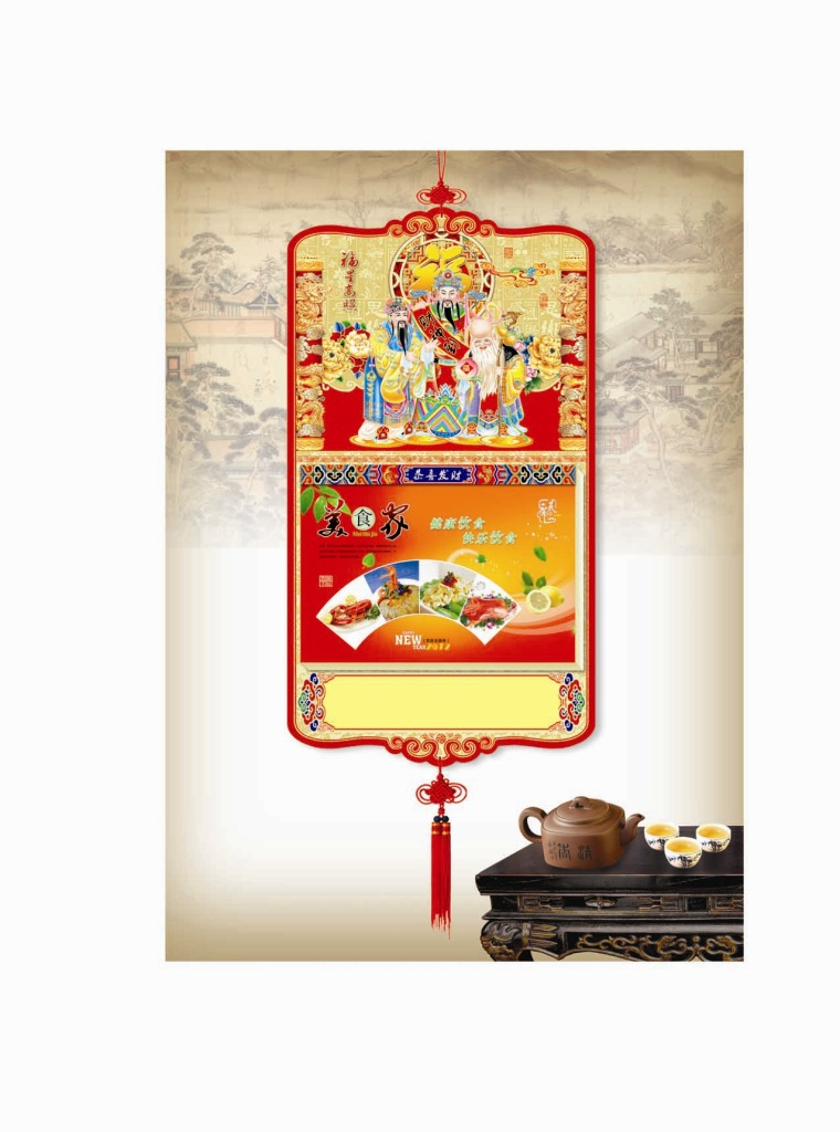 择吉通胜个性玉镯黄历、可定做各种各种文化挂精品b货图片