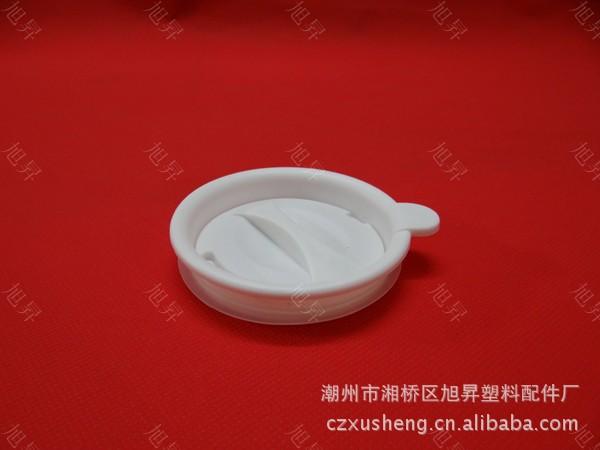 厂家供应旋转杯盖 防漏环保塑胶杯盖 车杯盖