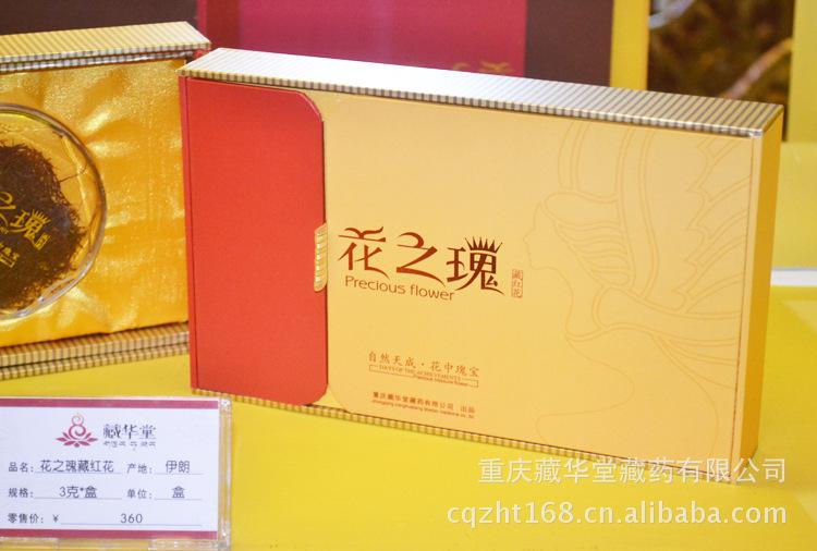 供应 名贵纯净 无污染 藏红花 礼盒装 专业藏药连锁店品质保证