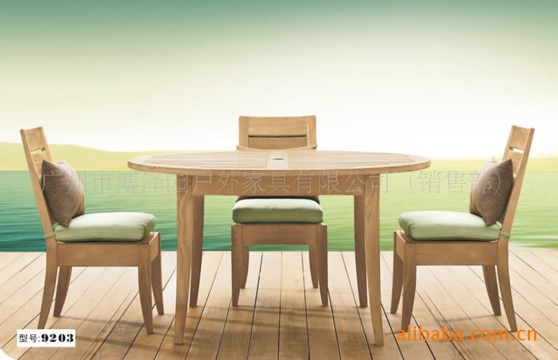户外桌椅/户外家具/实木桌椅/房地产桌椅/休闲桌椅