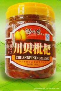广东汕头市金平区厂家直销 潮汕特产 合利美川贝枇杷 蜜饯 枇杷干