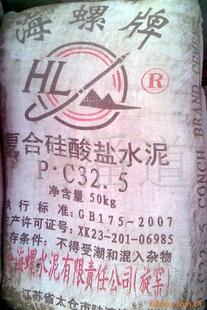 大量批发零售上海海螺水泥 浙江桐乡水泥 江苏宜兴水泥