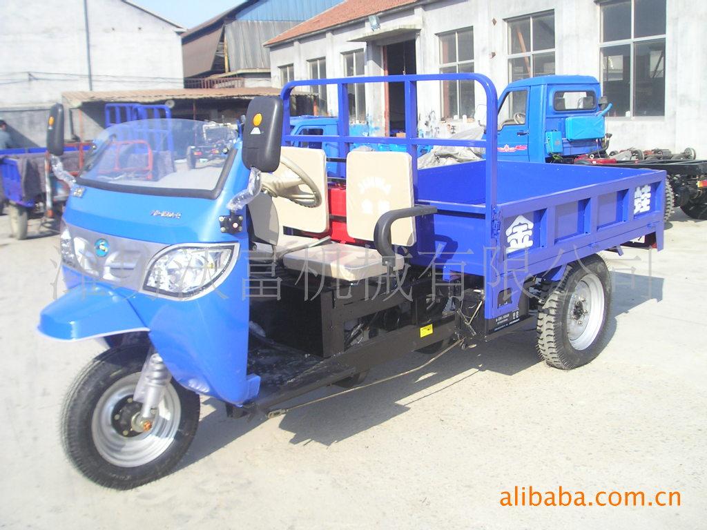 民用矿用三轮车,质优价廉,诚征区县代理,1台起售!