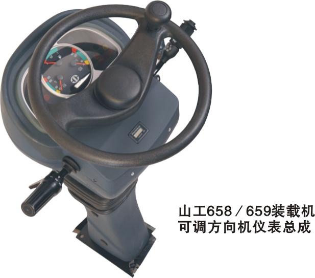 方向机总成 658 659可调方向机仪表总成 工程车仪表 阿里巴巴