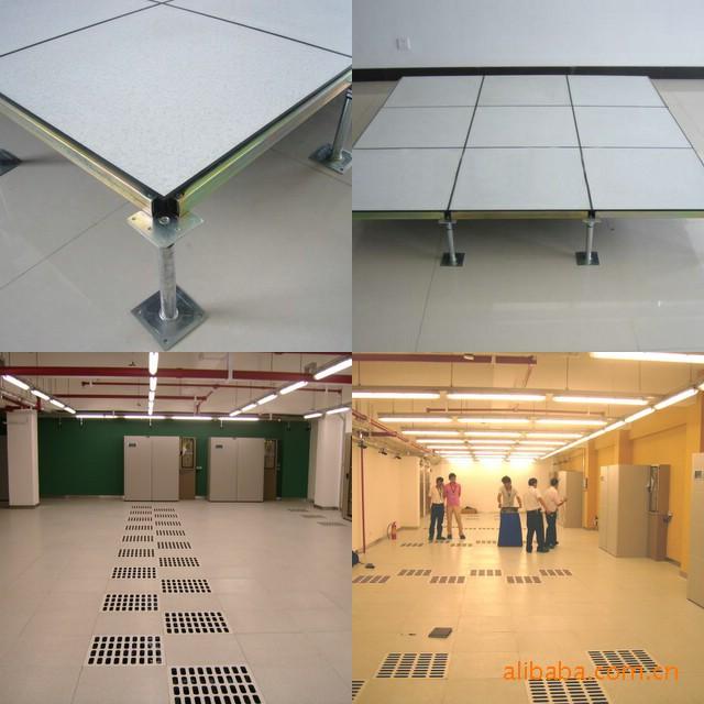 A防静电地板