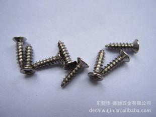 沉头自攻螺丝、医疗设备螺丝、kA2.5*10环保自攻螺丝、