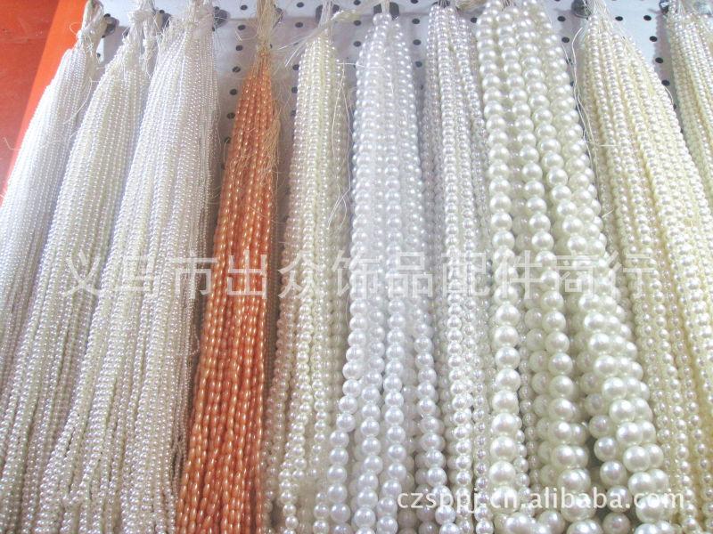 厂家直销高质量ABS带线仿珍珠,颜色款式多样