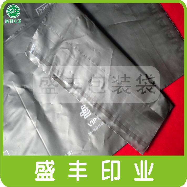 塑料薄膜袋背心  袋