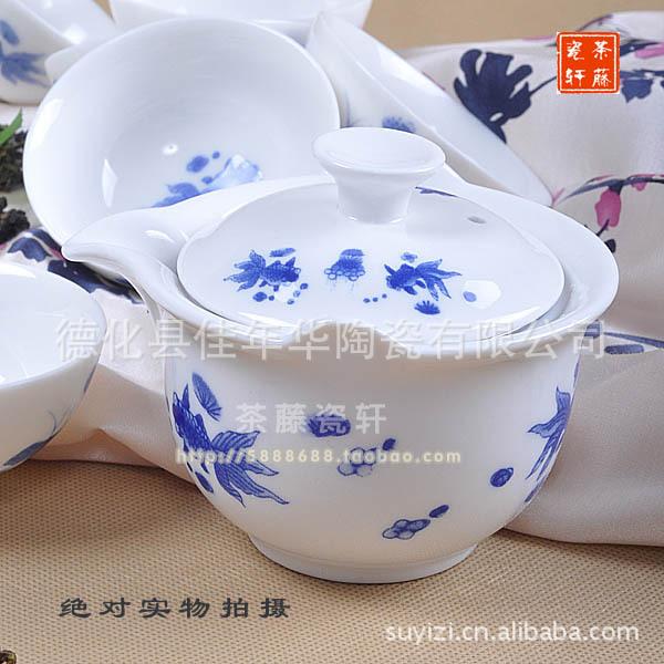 7头蓝小鱼普洱茶具/陶瓷茶具/青花瓷/玉瓷/礼品茶具/功夫茶具