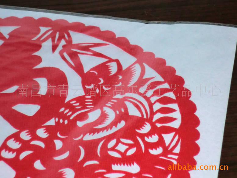 福字春节剪纸窗花兔年 节气剪纸 福字肖剪纸 剪纸订做 年年有余福,