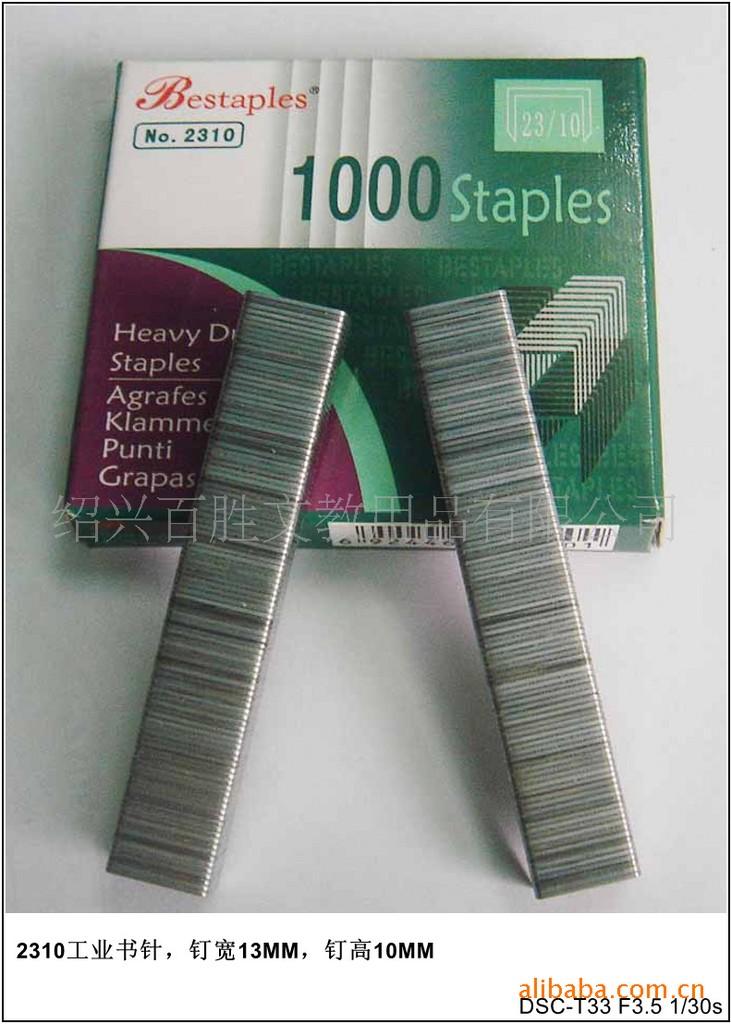 直销高强度环保Bestaples 2310工业订书针,厂家直销,价格