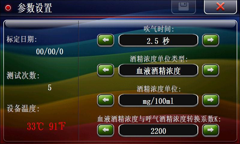 【GPS导航酒精检测仪GPS导航手持便携式G金线虎头毛衣图片