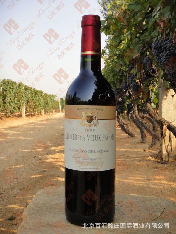 法国AOC红酒批发朗歌酒
