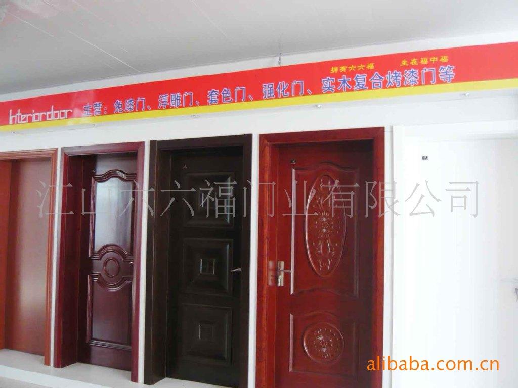 誠招六六福免漆套裝門、浮雕門、套色門、富貴門、烤漆門的
