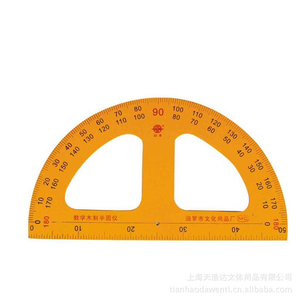 半圆尺子 半圆仪尺子 尺子刻度标准图