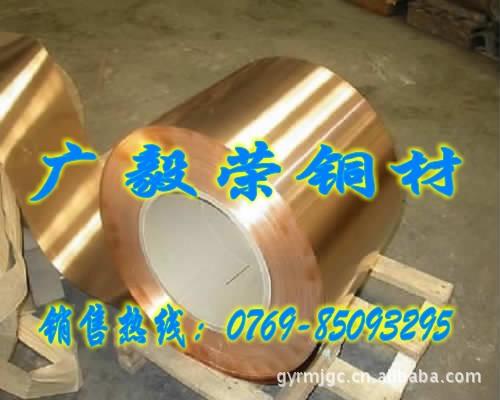 高硬度c17500铍铜带价格