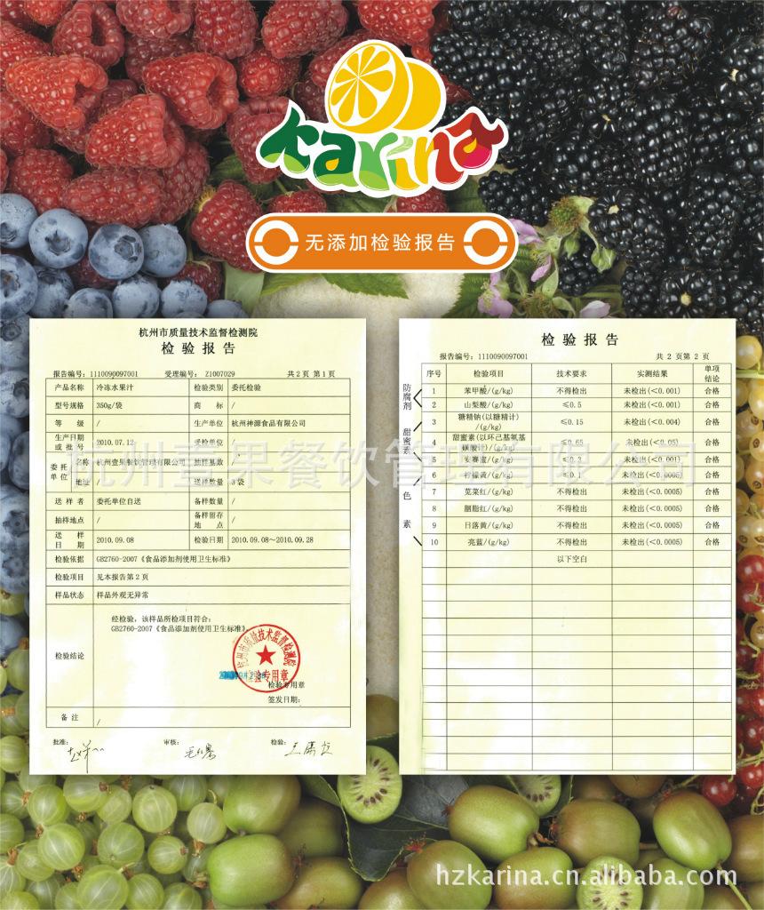果汁信息流程设计图