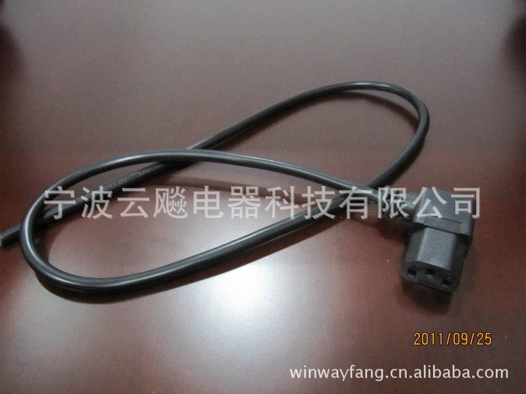 供应欧规90度直角品字插头 AC澳规电源线插头