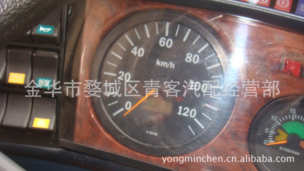 金华青年客车19座_青年汽车青年6127金华青年客车仪表台板